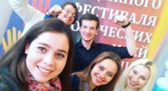 Магистранты ФНО – участники молодежного фестиваля