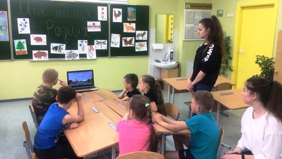 Летняя педагогическая практика картинки